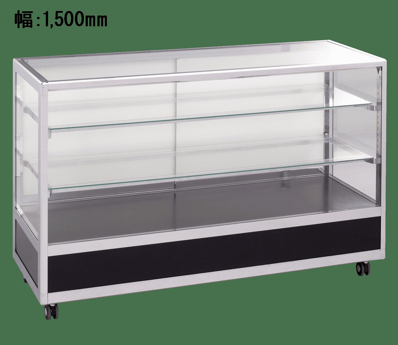 ガラスケース C2C