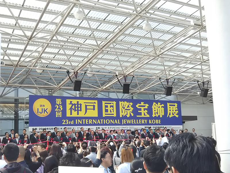 神戸の国際宝飾展